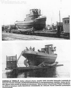 06-Валаамские пароходы XX в
