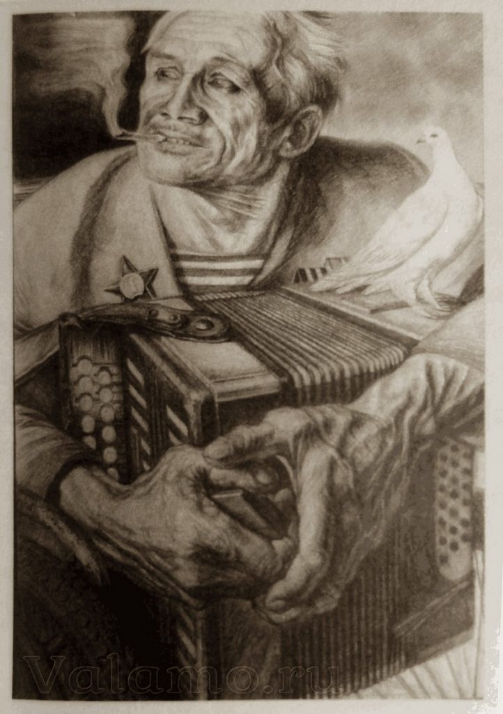 Геннадий Добров. Рисунок гармониста. (Портрет валаамского инвалида). Иллюстрация в интернете публикуется впервые.