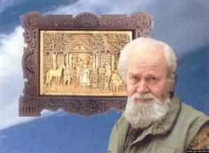 Кронид Гоголев