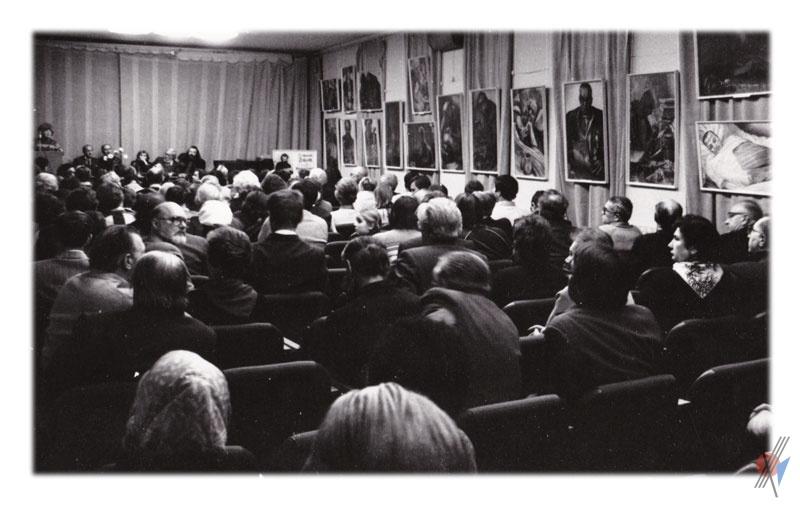 Выставка картин Г. Доброва