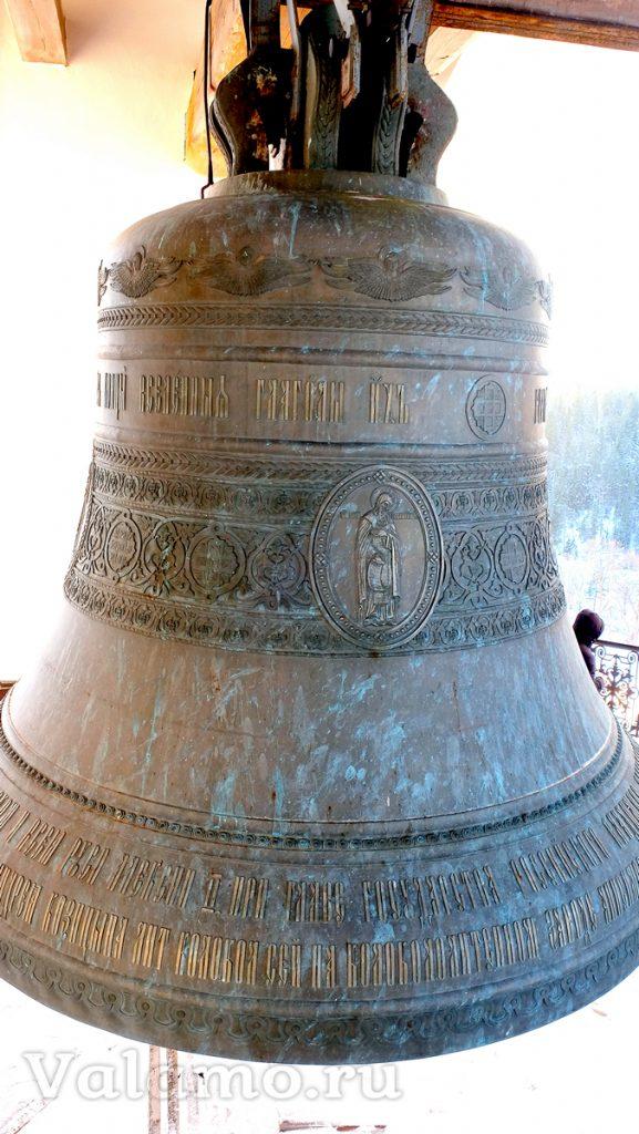 Андреевский колокол. Валаам. Фото: Я. Гайдукова. 2019.