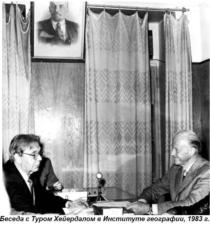 Владимир Сергеевич Преображенский (1918–1998)