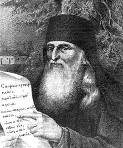 Назарий, игумен Валаамский