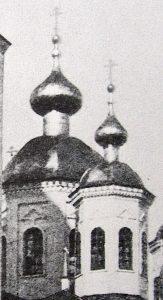купола Назарьевского собора