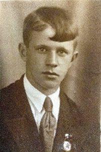 Леонид Михайлович Смирнов