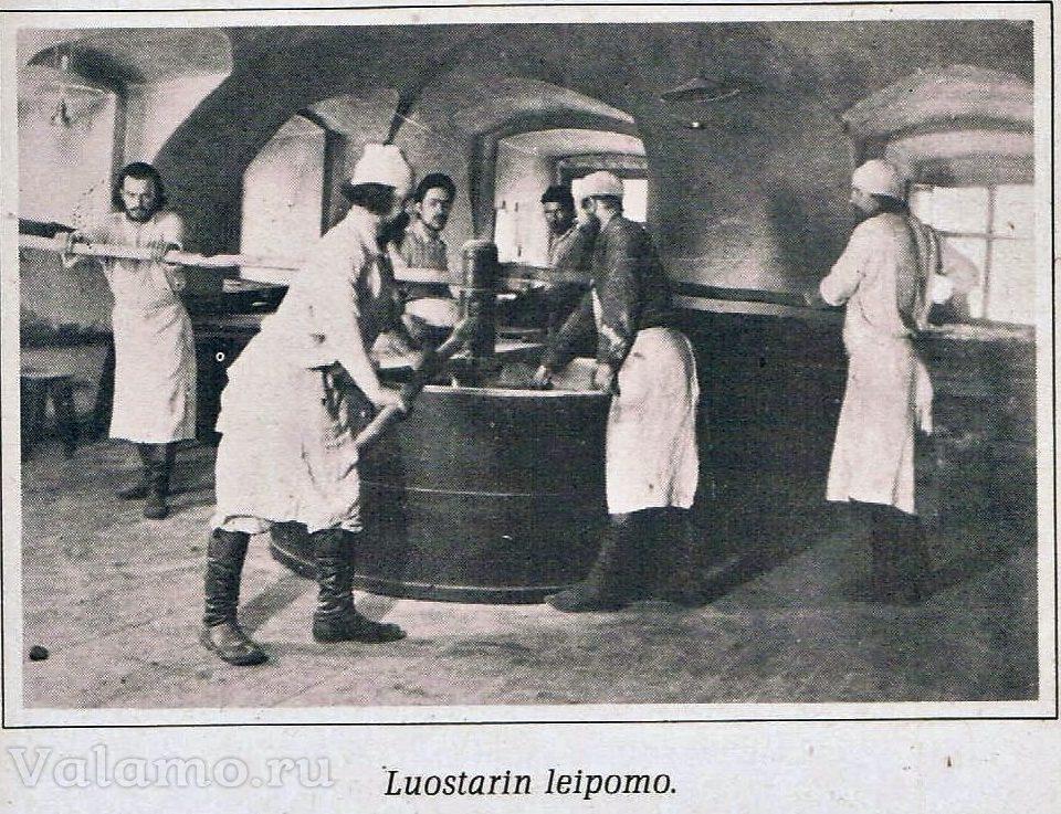 Монастырская пекарня. ©Е.Salakka. Lapsuuteni vanha Valamo. 1980.
