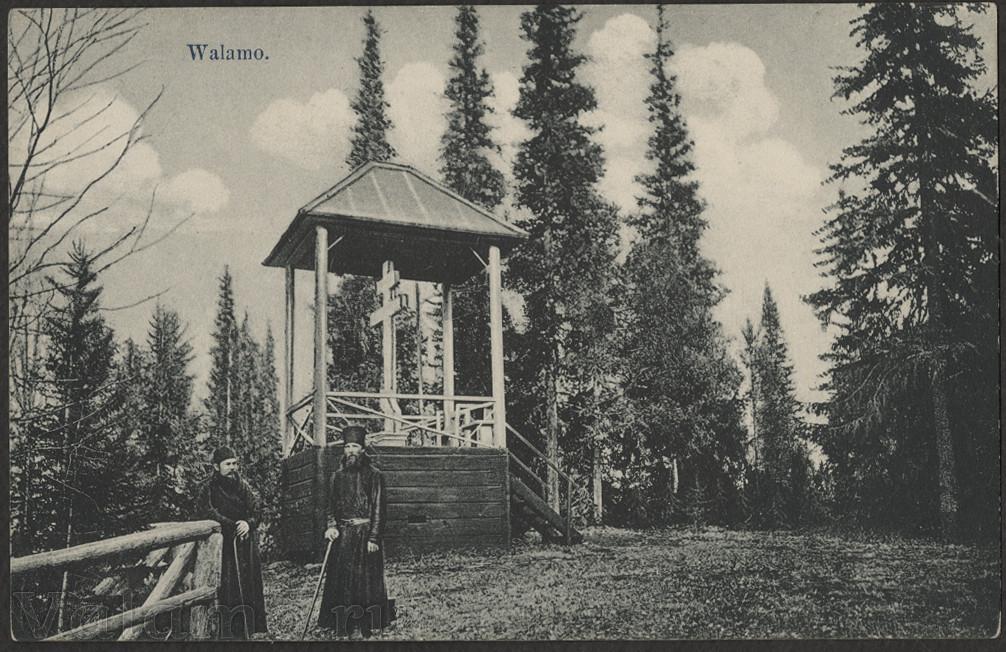 Поклонный крест. Открытки с Валаама.