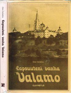 staryj-valaam-moego-detstva.-superoblozhka-knigi.-e.salakka.-lapsuuteni-vanha-valamo.-1980.