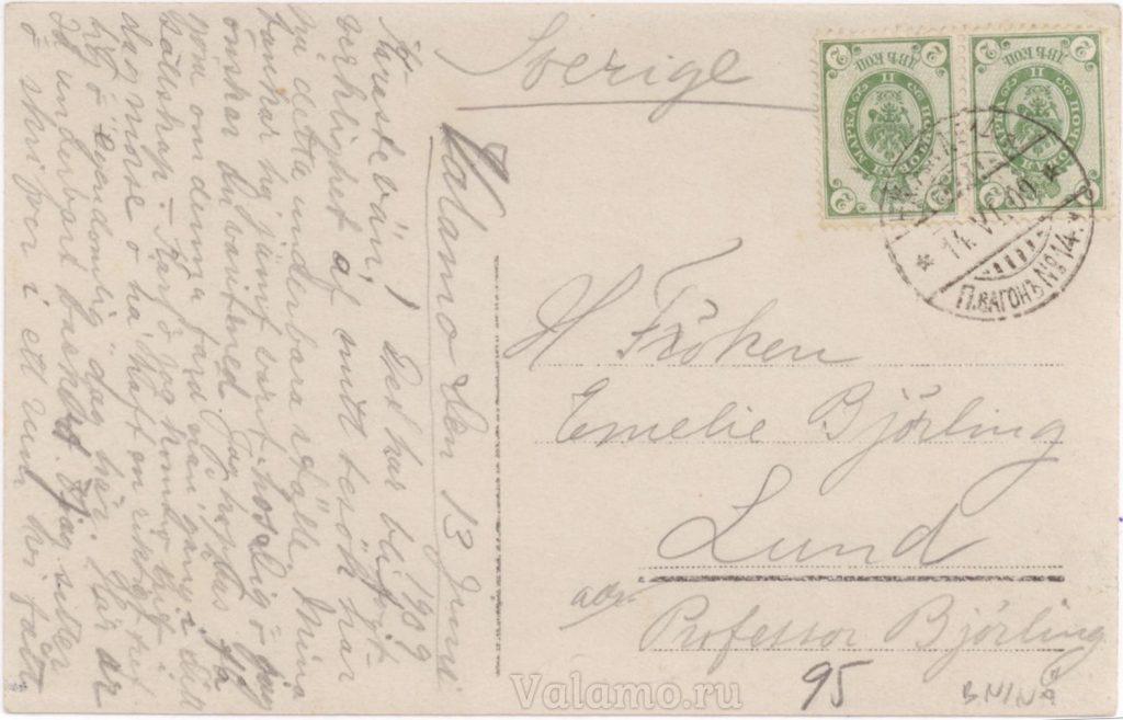 Письма Карла Бьёрлинга с Валаама. 1909. Оборот.