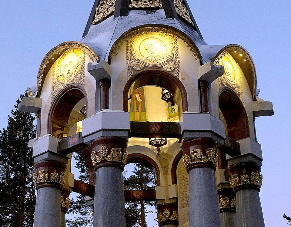 Часовня Валаамской иконы Божией Матери. 2019. Фото: Я. Гайдукова.