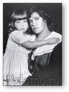 elen s docheryu mariej ria 1918