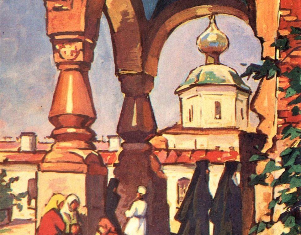 Martta_Maria_Wendelin. Марта_Венделин. 1934-1936. Валаам на открытке.