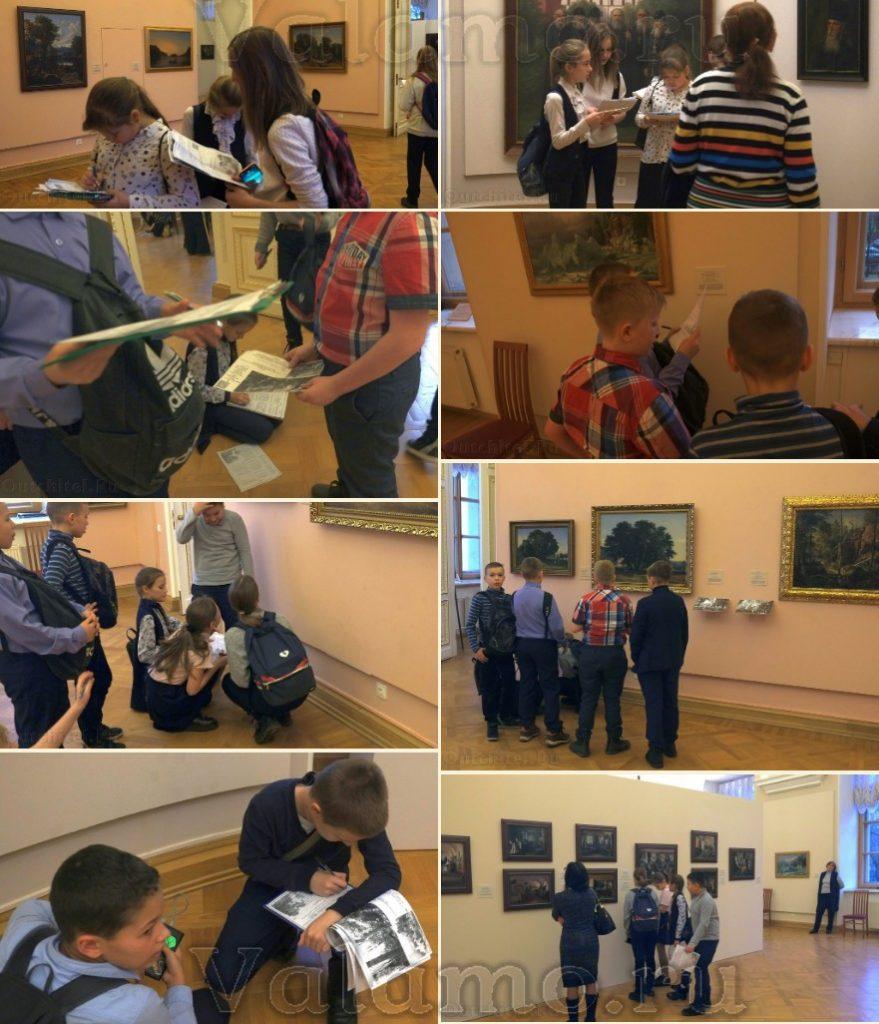 Квест-экскурсия на выставку «Валаам: 200 лет в русской живописи»