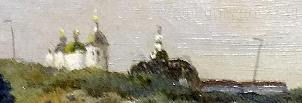 Назарьевский собор. Фрагмент. И. Шишкин. Вид Валаамского монастыря с южной стороны. 1859