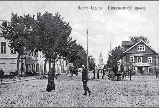 Новая Ладога. 1906