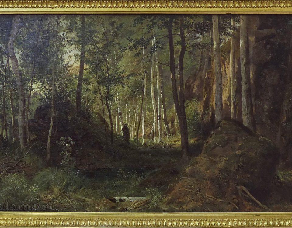 И.И.Шишкин. Пейзаж с охотником. Остров Валаам. 1867. Фото: Я. Гайдукова.